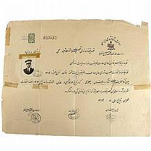 Persian Jewish Hand Written Document, 1934.