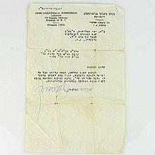 Menachem M Schneerson Rebbe of Lubavitch Signed Letter