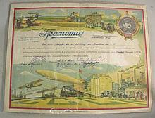 Certificate Of Honor Of The Central Committee Of Odessa