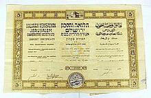 Saving and Loan Bond Certificate Jerusalem 1929