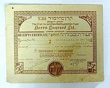 Keren Hayesod Loan Certificate Bond Jerusalem 1926