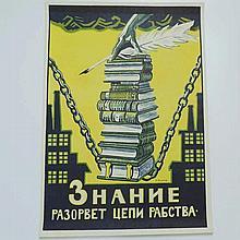 1920 Soviet Propaganda Poster By Radakov