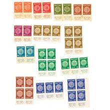37 Israeli Stamps With Tabs, Coins, 1950-1954