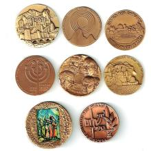 8 Israel Bronze State Medals.