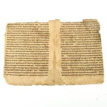 4 Leaves of Yemenite Rabbinic Manuscript 14th Century.