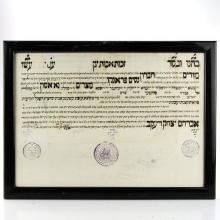 Certificate for a Hebron Emissary, 1911, Judaica.