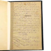 Ashkenazi Rabbinical Manuscript, Hebrew, 20th Century.