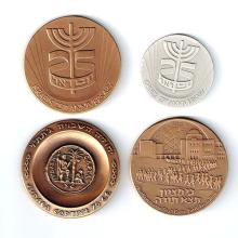 4 Israel State Medals, Silver and Bronze.