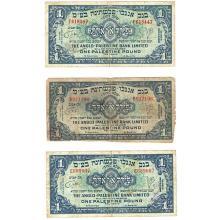 3 Anglo-Palestine 1 Pound (Lira), 1948.