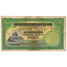 Palestine Currency Board 1 Pound Banknote, 1939.