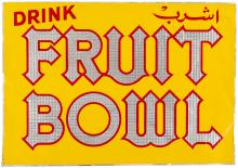 Drink Fruit Bowl - aluminum advertising sign