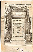 ***WITHDRAWN***[Biblia hebraica Rabbinica]