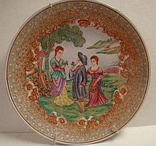 Chinese Export Porcelain Plate: