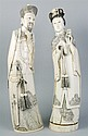PAIR OF CHINESE EMPEROR AND EMPRESS FIGURES, LATE 19TH/ EARLY 20TH C.