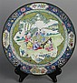 CHINESE CANTON FAMILLE ROSE ENAMEL DISH, QING DYNASTY