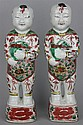 PAIR OF CHINESE FAMILLE VERTE FIGURES OF HE HE ERXIAN (THE HEAVENLY TWINS)