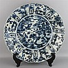 CHINESE KRAAK PORSELEIN DISH, MING DYNASTY