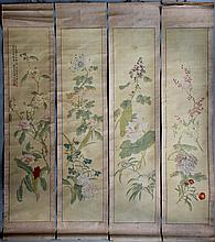 WU CHEN (CHINESE, 19TH - 20TH CENTURY) SEASONAL FLOWERS - WINTER, SPRING, SUMMER , AND FALL, 1921 Each 36 3/4 x 8 in. (sheet)