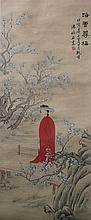 AFTER ZHU HENIAN SEATED WOMAN along with a WOMAN IN A LANDSCAPE BY TANG LUMING Watercolor and ink: 38 x 15 in. and 38 x 16 in.