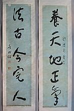 YU YOUREN (CHINESE, 1879 - 1964) FIVE CHARACTER COUPLET IN CURSIVE SCRIPT Ink on color on silver plum blossom design paper mounted:...