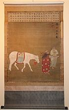 STYLE OF HAN GAN (CHINESE, 19TH/20TH CENTURY) PRESENTING THE HORSE Watercolor and ink on silk mounted: 42 x 36 1/2 in. (image) 6 1/2...