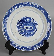 CHINESE UNDERGLAZE BLUE AND WHITE SAUCER DISH, SIX-CHARACTER MING CHENGHUA MARKS IN UNDERGLAZE BLUE