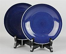 PAIR OF CHINESE BLUE-GLAZED SAUCER DISHES, SIX-CHARACTER QIANLONG MARK WITHIN A DOUBLE RING - BUT LATER