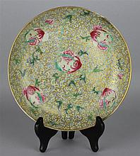 CHINESE FAMILLE ROSE AND GILT-HIGHLIGHTED DISH, QING DYNASTY, QIANLONG SEAL MARK IN IRON RED AND GILT