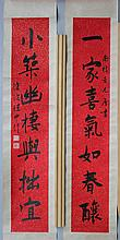 CHENG CANBO (CHENG ZHONGXING) (CHINESE, 1903-1990) SEVEN CHARACTER COUPLET IN CURSIVE SCRIPT Ink on paper on scroll: each 35 3/4 x 6...