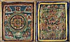 TWO FRAMED THANGKAS