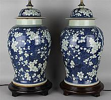 PAIR OF CHINESE UNDERGLAZE BLUE AND WHITE 'CRACKED ICE' JARS AND COVERS
