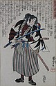 KUNISADA WOODBLOCK PRINT OF AN ACTOR
