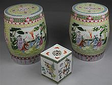 PAIR OF CHINESE FAMILLE ROSE GARDEN STOOLS