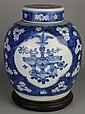 CHINESE BLUE AND WHITE GINGER JAR, PRUNUS BLOSSOM ON CRACKED ICE