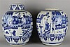 PAIR OF CHINESE BLUE AND WHITE OVOID JARS, QING DYNASTY (19TH C.)