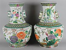 PAIR OF LARGE CHINESE FAMILLE ROSE HU-FORM VASES