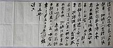 ZHANG DAQIAN (CHINESE, 1899-1983) LETTER TO WANG JIYUAN, MARCH 5TH Ink on paper: 14 x 41 in. (36 x 104 cm)