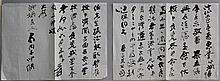 ZHANG DAQIAN (CHINESE, 1899-1983) LETTER TO WANG JIYUAN, JUNE 5TH Ink on paper: 9 1/2 x 13 in. (24 x 33 cm)