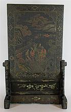 CHINESE LACQUER TABLE SCREEN AND TABLE