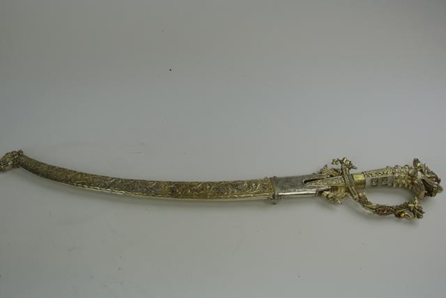 CATANIA SILVER CEREMONIAL SWORD