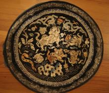 Chinese antique Embroidery
