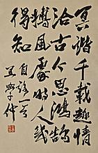 Wang XueZhong ;Chinese Scroll Painting