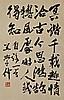Wang XueZhong ;Chinese Scroll Painting