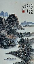 Huang Binhong ; Chinese Scroll Painting