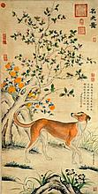 Lang Shining ; Chinese Scroll Painting