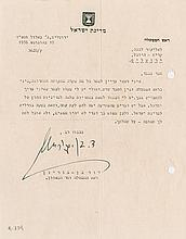 Ben-Gurion, David. Typed letter signed (