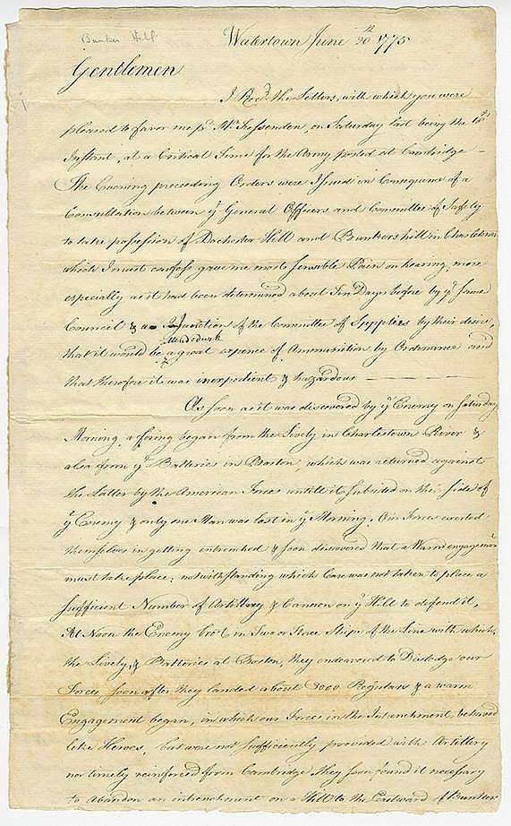 Gerry, Elbridge. Autograph letter, 4 pages (12 ½ x 7 ¾ in.; 318 x 197 mm.)