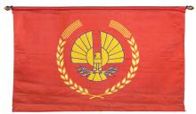 Large red Panem banner from  The Hunger Games .