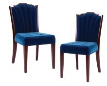 Blue velvet (2) side chairs from the interior of the Capitol train in  The Hunger Games .