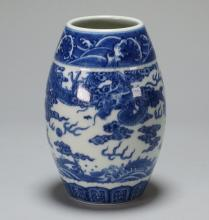 Chinese Blue & White Seed Form Porcelain Vase